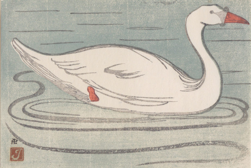 """Collection Image: Isaac """"Cygne"""""""